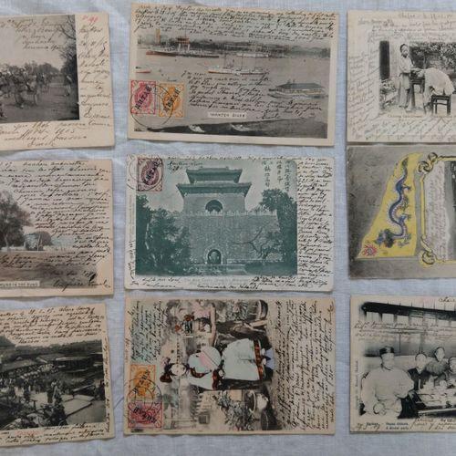 Cartes vues de Hankow et Chefoo, bureaux russes CHINE, 1905 1907  Cartes vues de…