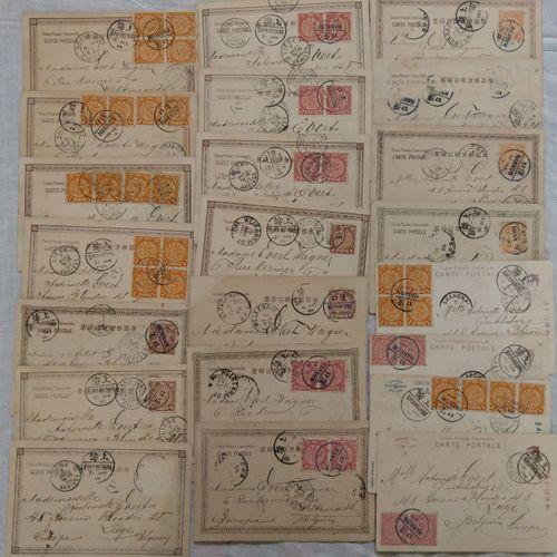 Ensemble de cartes vues expédiées de Chine CHINE, 1905 1907  Ensemble de cartes …