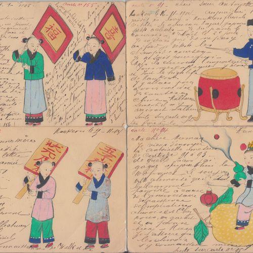 Quatre entiers postaux illustrés CHINE, 1904  Quatre entiers postaux illustrés  …
