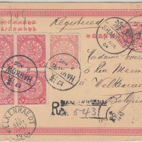 Entier postal illustré (jeune fille dans un coquillage) recommandé CHINE, 1904  …