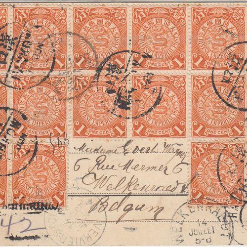 Ensemble de cartes vues recommandées CHINE, 1904  Ensemble de cartes vues recomm…