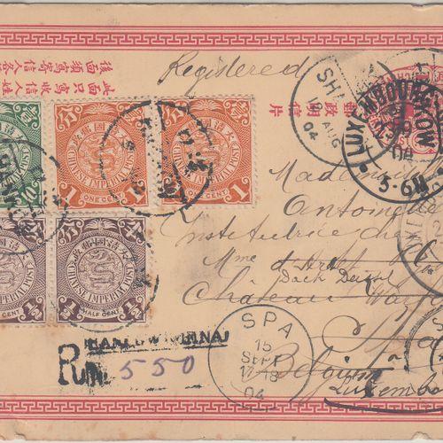 Entier postal illustré (personnage sur une balançoire) recommandé CHINE, 1904  E…