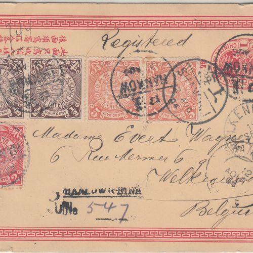 Entier postal illustré (personnage sur chauve souris) recommandé CHINE, 1904  En…