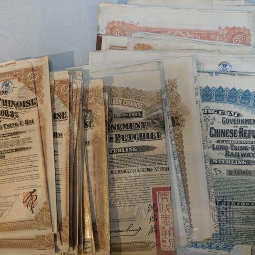 Ensemble d'obligations des années 1913 1922 CHINE  Ensemble d'obligations des an…