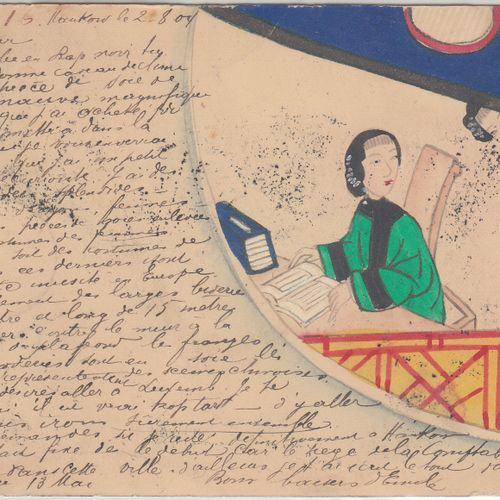 Entier postal illustré (deux dames) recommandé CHINE, 1904  Entier postal illust…