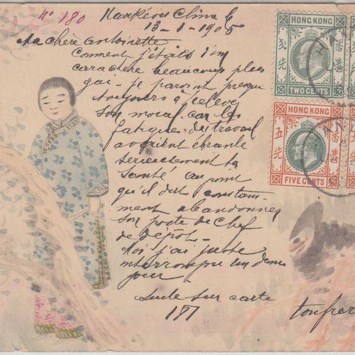Entier postal illustré (femme dans un jardin) recommandé CHINE, HONG KONG, 1905 …