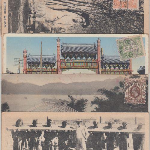 Correspondance de l'Institut Sino Belge du Radium CHINE, 1939  Correspondance de…