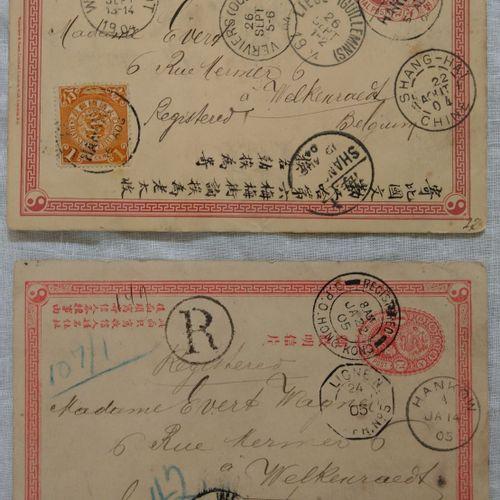 Ensemble d'entiers postaux Chinese Imperial Post CHINE, 1905 1907  Ensemble d'en…