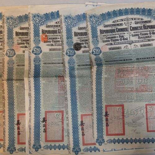 Lot de cinq obligations £20 (Lung Tsing U Hai) LTUH 1913 CHINE, 1913  Lot de cin…