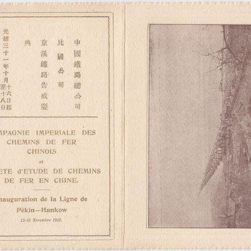 Banquet du Fleuve Jaune CHINE, 1905  Banquet du Fleuve Jaune    Menu illustré, p…