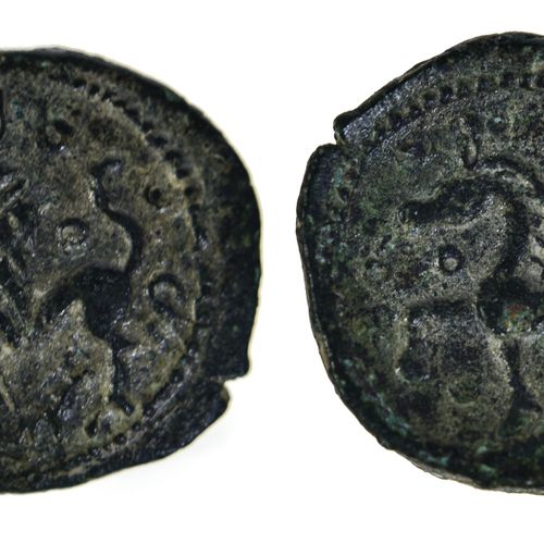 Ambiens ou Ambiani, GAULE,  Ambiens ou Ambiani,    Bronze (Vociica), 2,55g, 1er …