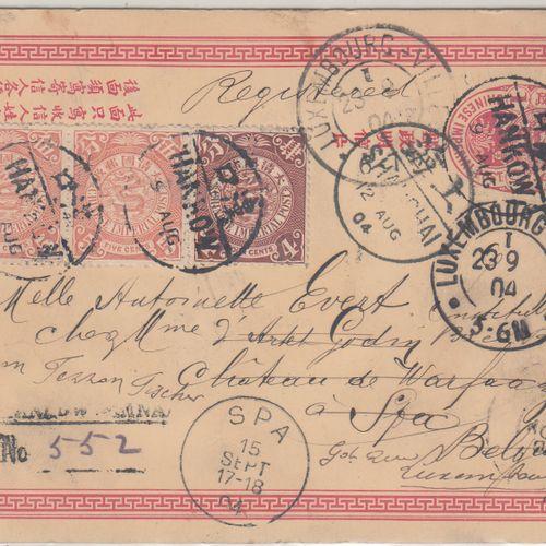 Entier postal illustré (Qilin) recommandé CHINE, 1904  Entier postal illustré (Q…