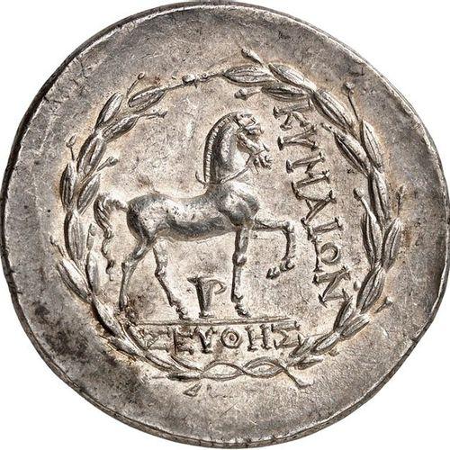 GRÈCE ANTIQUE Eolide, Kyme (164 140 av. J.C.). Tétradrachme argent 165 140 av. J…