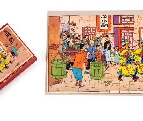 Tintin Puzzle The Dupondt in Chinese, from the Blue Lotus. Complete but two corn…