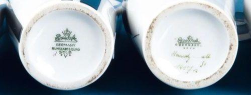 Quatre vases à anses identiques avec des motifs différents. Rosenthal années 50.…