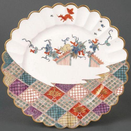 Assiette en éventail Meissen 1730 35 Ronde, en forme d'éventail avec cannelures.…