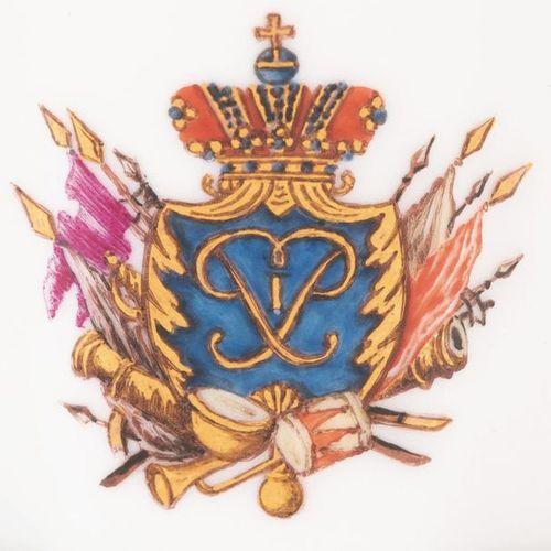 Tasse avec soucoupe du service des armoiries de Saint André Meissen 1744 45 Les …