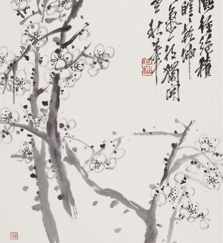 Ren, Xun_x000D_ Ren, Xun Ren Xun  (1835 1893)  Wu Zuoren, and other artists. 19t…