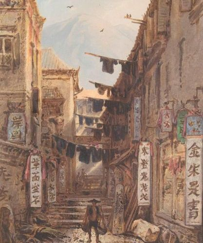 Hildebrandt, Eduard (Watercolours. On his journey around the earth according to …
