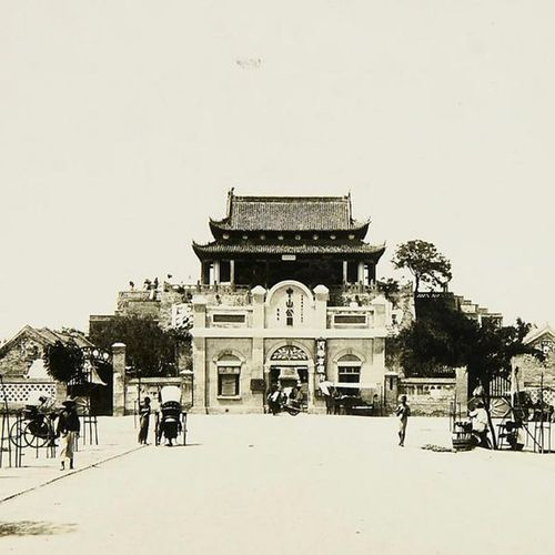 China        Ligne de Lunghai. Album des monuments antiques le long du Lunghai. …