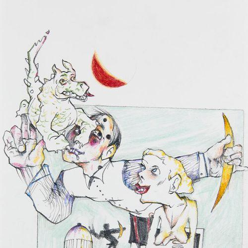 """""""10 Jahre Meg art Presse 1995 2005. Vorzugsausgabe. Mit 22 Original Graphiken. K…"""