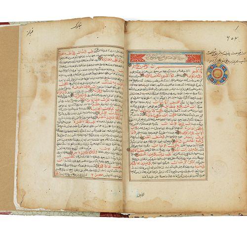 Kommentar zum Koran Folio 33,6 x 23 cm. Sultanat Indien, 15. Jahrhundert.Teil Vi…
