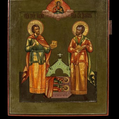 Ikonen Icon showing St. Cosmas and St.Damian, the patron saints of the medical p…