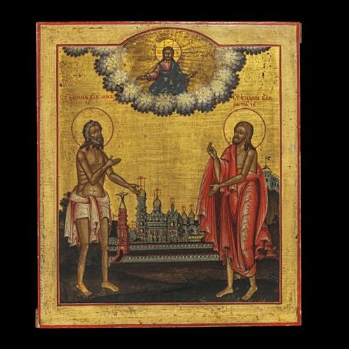 Ikonen Icon showing Saint Basil the Blessed, Wonderworker of Moscow and Russian …