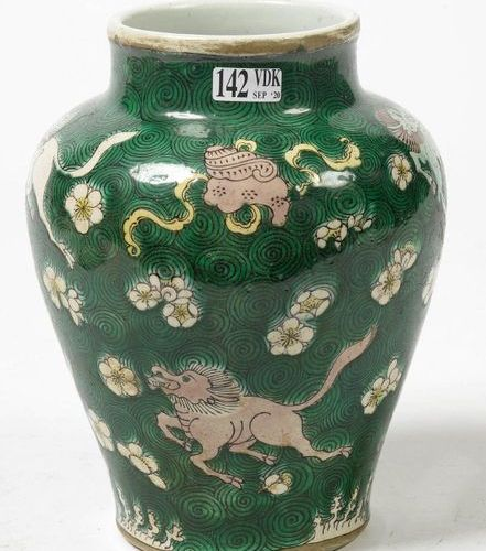 """Small polychrome porcelain vase of China with """"Horses"""" decoration on a green flo…"""