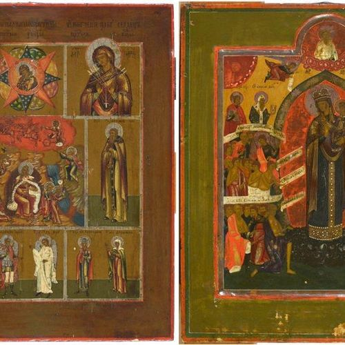 """Two icons painted on wood representing the """"Life of the prophet Elijah"""" and one …"""