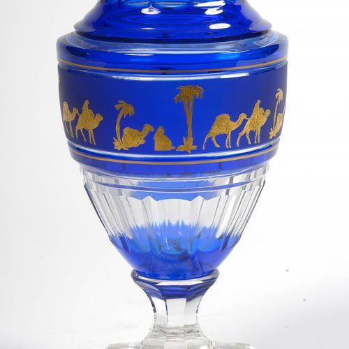 """LEDRU Léon (1855 1926). (?). Vase """"Jupiter"""" sur pied à section carrée en cristal…"""
