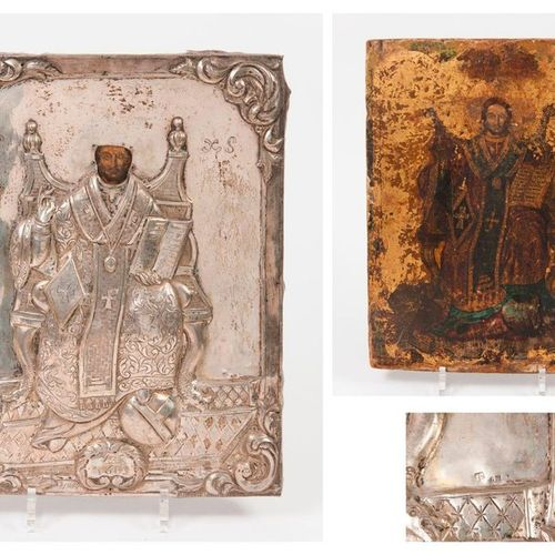 ROUMANIE Rare icon of Christ in Majesty. Tempera and gold on wood. Wears and lac…