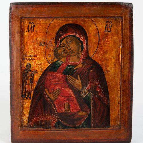 RUSSIE, XIXème siècle Mother of God.  Icon.  Temperament on wood.  26.5 x 30.5 c…