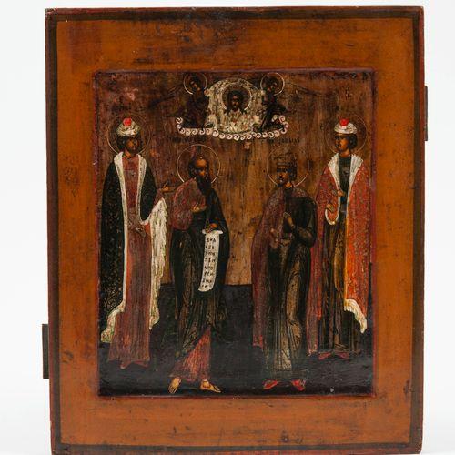 RUSSIE, XIXème siècle Saints Boris, Gleb, Naum and David.  Icon.  Tempera on woo…