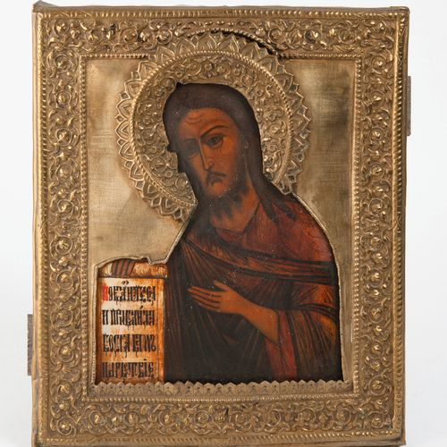 RUSSIE, XIXème siècle Saint John the Baptist.  Icon.  Temperament on wood.  Bras…