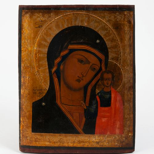 RUSSIE, XIXème siècle Virgin of Kazan.  Icon.  Temperament on wood.  22.5 x 28 c…