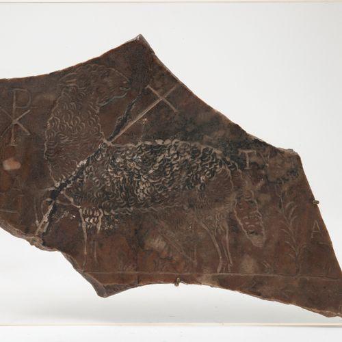 Dans le goût des productions paléochrétiennes. Fragment of a plate decorated wit…