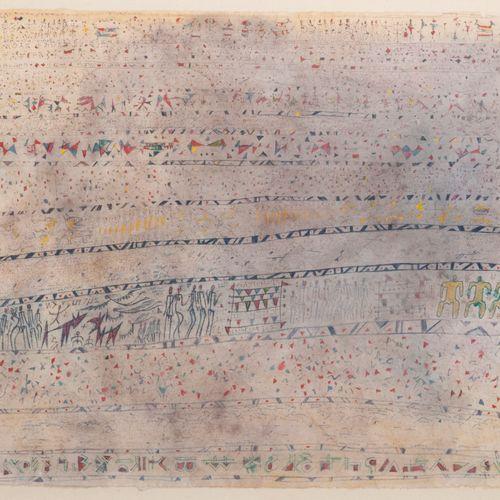 Bernard QUENTIN (1923 2020) Writing, 1948.  Ink, ballpoint pen and gouache on pa…