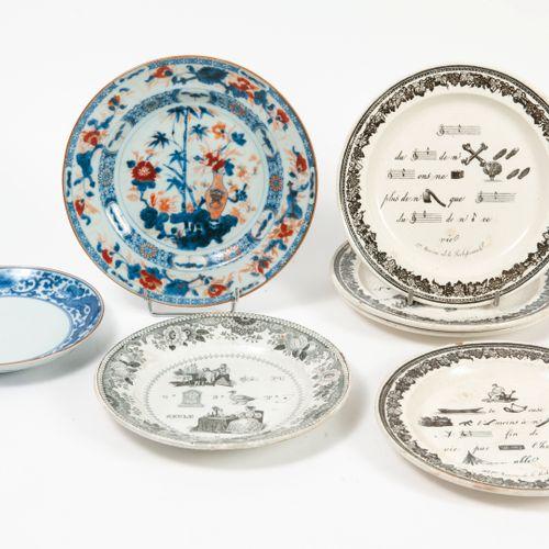 Lot de céramiques : CHINE, Compagnie des Indes, XIXème siècle  Assiette circulai…