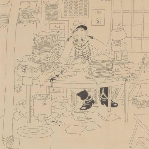 Albert DUBOUT (1905 1976) Dans le bureau.  Encre sur papier.  Signé en bas à dro…