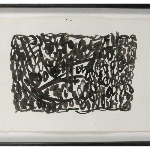 MICHEL CADORET (1912 1985) Sans titre, 1963.  Encre sur papier.  Signé et daté e…