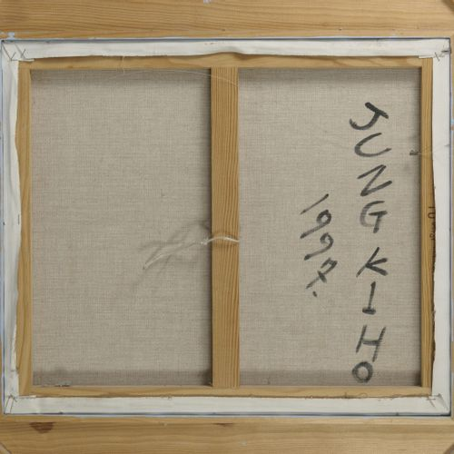 Jung KI HO (XXème XXIème siècle) Sans titre, 1997.  Acrylique sur toile.  Signée…