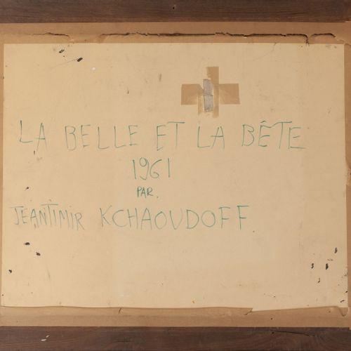 Jeantimir Kchaoudoff (1941 2017) La belle et la bête, 1961.  Encre et gouache su…