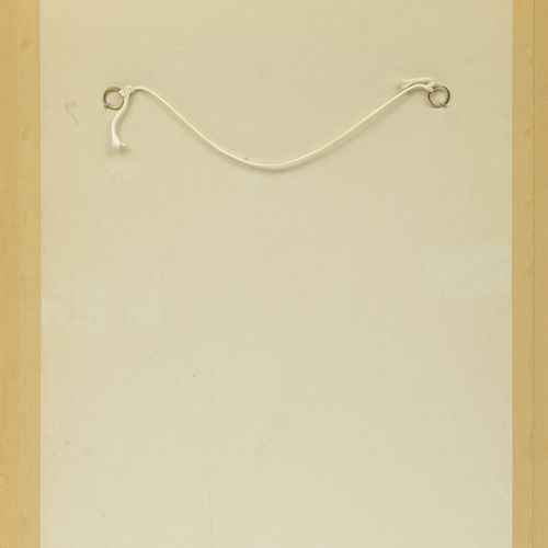 Daniel AUTHOUART (1943) Don't Walk 1998.  Aquarelle et gouache sur papier.  Sign…