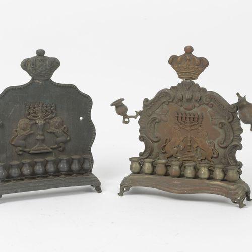 POLOGNE, Varsovie, fin du XIXème début du XXème siècle Deux lampes de Hanoukah q…