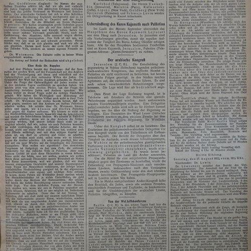 Jüdische Rundschau. Jgge. 27 u. 28 en 3 vols. Bln. 1922 23. Fol. Laed. Reliure. …