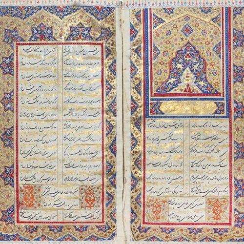 "Hafis. 哈菲斯,波斯诗集,17 18世纪,20 x 12厘米。著名的波斯诗人和神秘主义者的诗集,他的荣誉名称 ""哈菲斯 ""可以追溯到他对整个古兰经的了解。…"