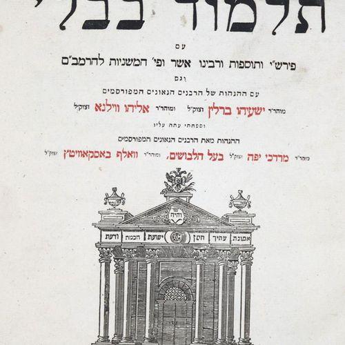 Talmud Bavli. 2 vol. De l'édition en douze volumes du Talmud de Babylone par Edl…