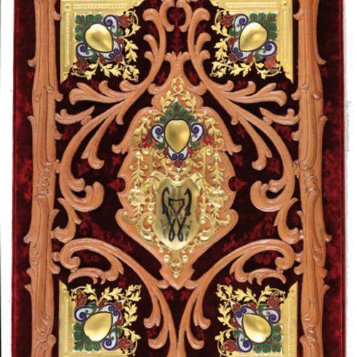 Prachtmappe. Porte documents, vers 1900. Couvercle en bois avec couverture en ve…