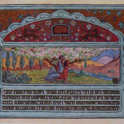 """Hohelied Salomos, Das. En images par Seew Raban. Ed. Par """"The Song of Songs"""" Pub…"""